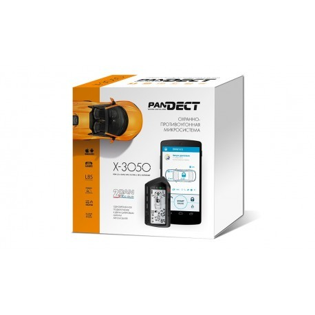 Pandect X-3050