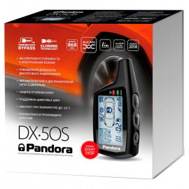 Pandora DX 50S v.2