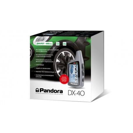 Pandora DX 40