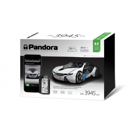 Pandora DXL 3945 PRO